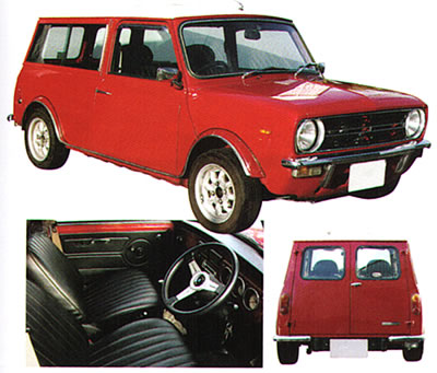 1971 MINI CLUBMAN ESTATE