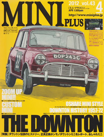 MINI plus vol.43